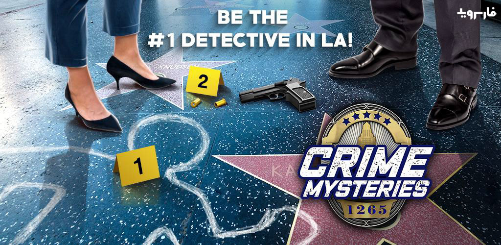 """دانلود Crime Mysteries 1.9.900 – بازی ماجراجویی خارق العاده """"اسرار جنایی"""" اندروید + مود"""