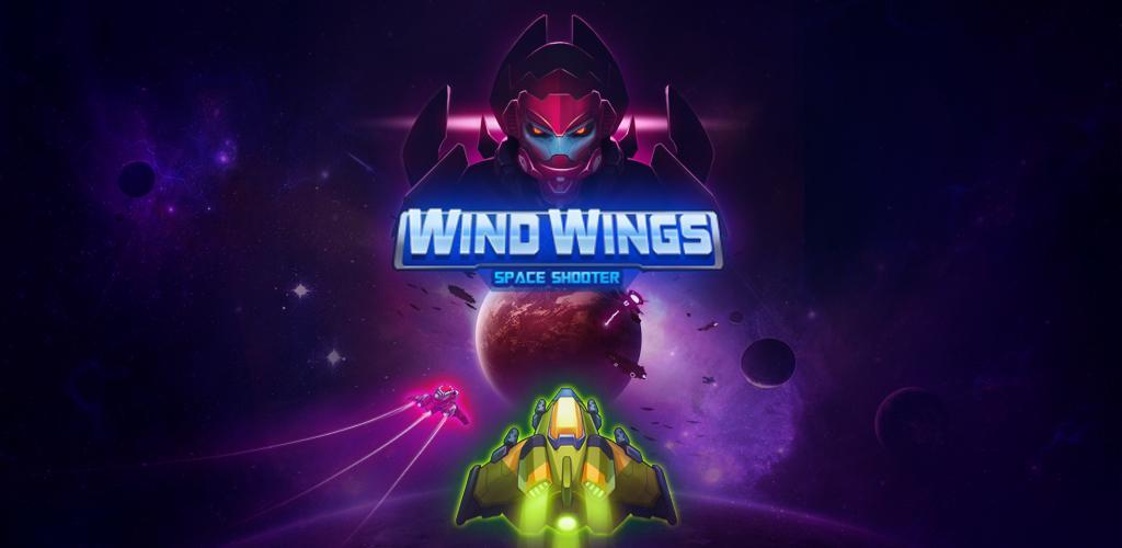 """دانلود Wind Wings: Space Shooter 1.2.21 – بازی آرکید """"بال های طوفانی"""" اندروید + مود"""