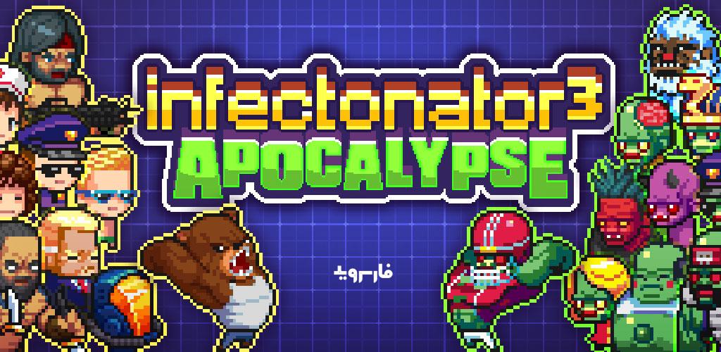 """دانلود Infectonator 3: Apocalypse 1.5.43 – بازی آرکید """"آلوده کننده ۳: آخرالزمان"""" اندروید + مود + دیتا"""