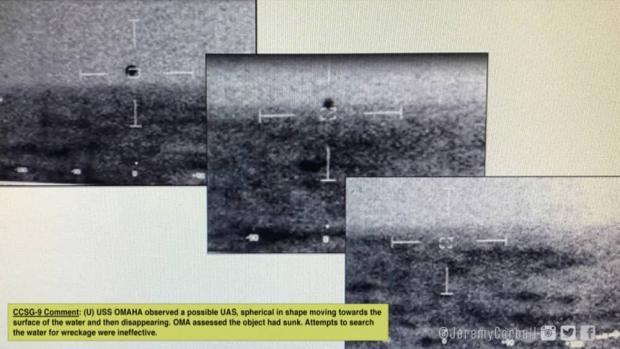 پنتاگون صحت ویدیو یوفو هرمی شکل و برخی تصاویر ناشناخته دیگر را تایید کرد