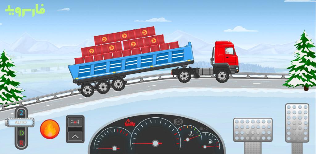 """دانلود Trucker Real Wheels – Simulator 3.5.1 – بازی شبیه ساز """"رانندگی با ماشین های سنگین"""" اندروید + مود"""