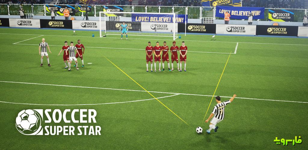 """دانلود Soccer Super Star 0.0.49 – بازی ورزشی بسیار جذاب و سرگرم کننده """"سوپر استار فوتبالی"""" اندروید + مود"""
