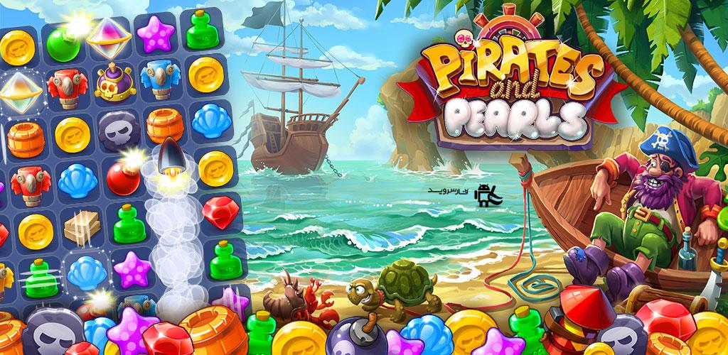 """دانلود Pirates & Pearls 1.12.1504 – بازی پازل و تطبیق ساز """"دزدان دریایی و مرواریدها"""" اندروید + مود"""