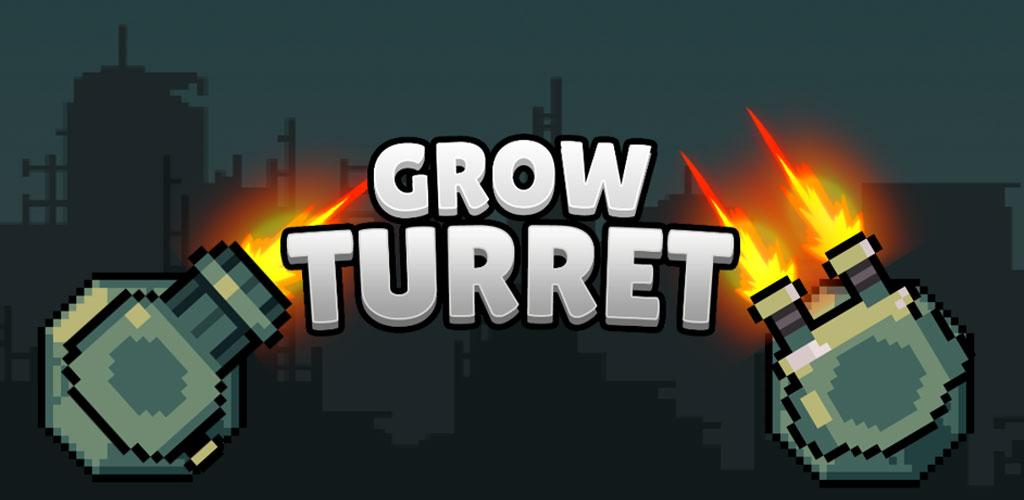 """دانلود Grow Turret – Idle Clicker Defense 7.5.6 – بازی تفننی و کلیکر خاص """"برج دفاعی متحرک"""" اندروید + مود"""